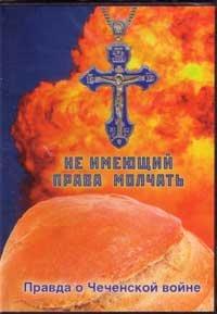 http://army.my1.ru/13/bc765c3e992b.jpg