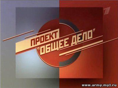 http://army.my1.ru/14/abbb7fd0bdf7.jpg