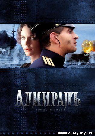 http://army.my1.ru/14/ad1859fa8461.jpg