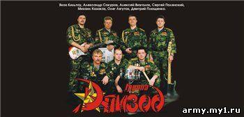 Эпизод(г.Нефтеюганск)1998г.