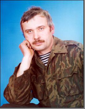 Земцов Сергей - Серёгина война