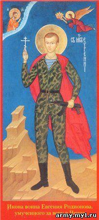 http://army.my1.ru/b403128acf01.jpg